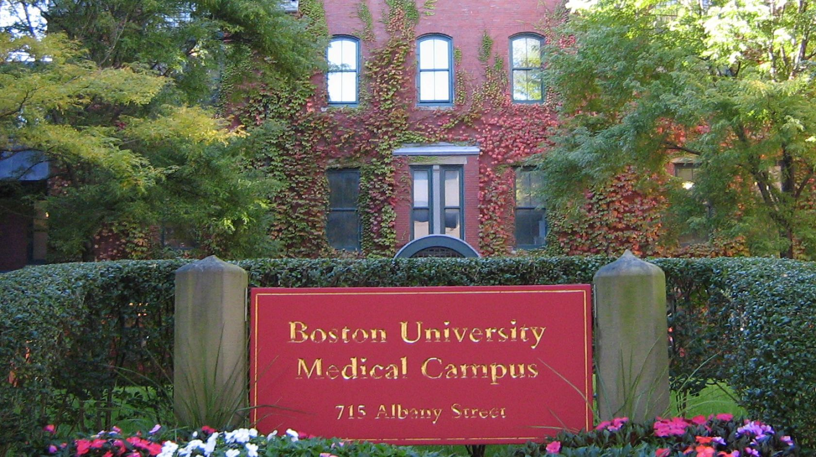 Boston University medical campus exterior